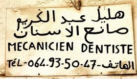 dentiste-mécanicien_EMG