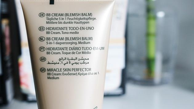 BB crème (2)